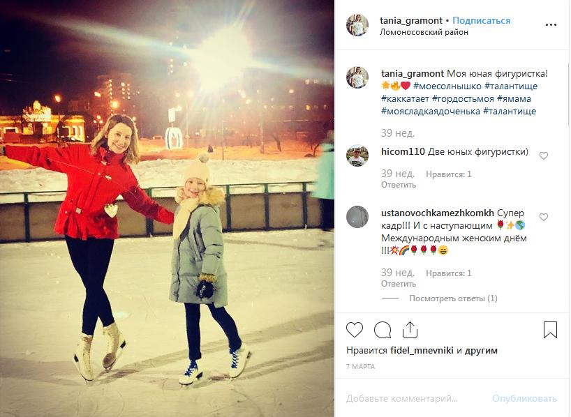 Татьяна Грамон с дочерью