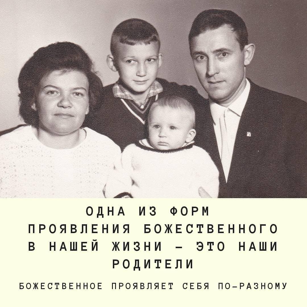 Валерий Синельников в детстве с родителями
