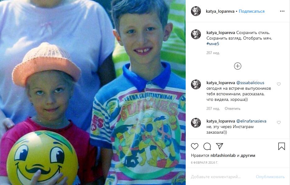 Екатерина Лопарева в детстве