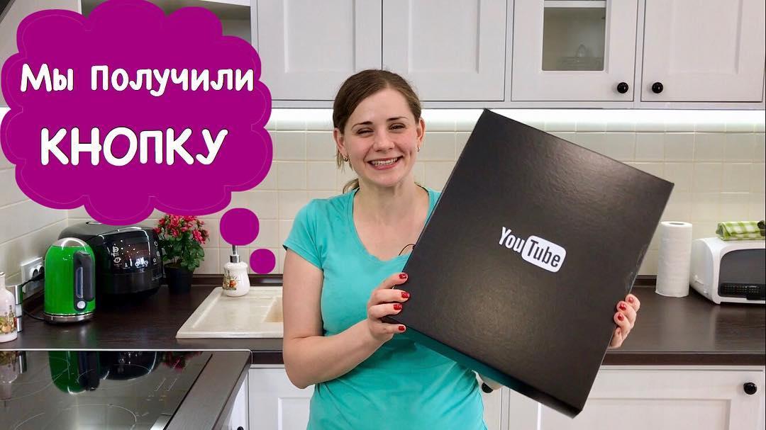 Ольга Матвей: биография, личная жизнь, муж, дети, семья