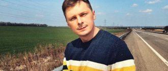 Ведущий Денис Витрук, его биография и личная жизнь.