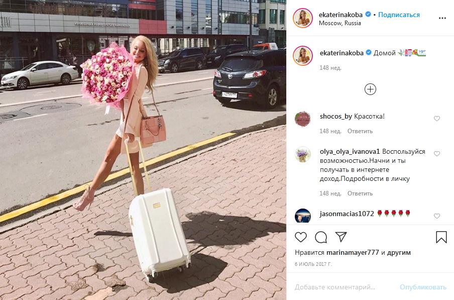 Модель Екатерина Коба, ее биография и личная жизнь.