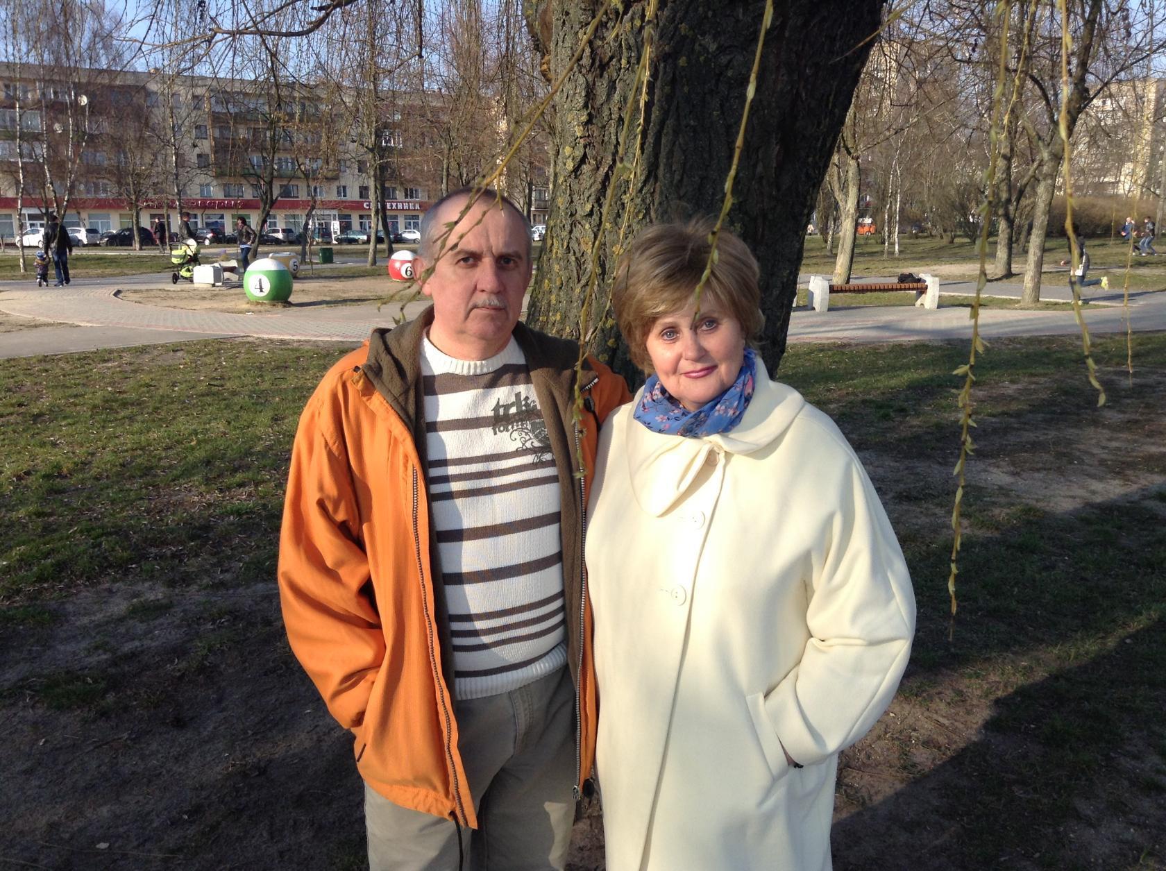 Татьяна Новикова с мужем