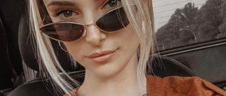 Александра Киевская: биография блогерши на YouTube