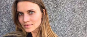 Катя Бобкова: биография, личная жизнь, семья