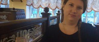 Мария Мироневич: биография, личная жизнь, муж, дети