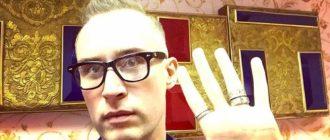 Антон Тищенко: биография ведущего и шоумена
