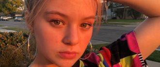 Софья Плотникова: биография, личная жизнь, семья