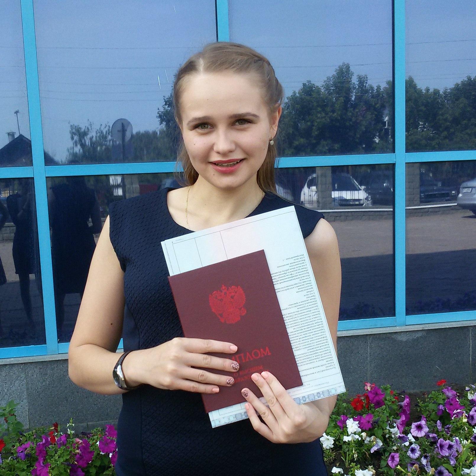 Татьяна Джумма в юности