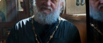 Анатолий Першин: биография священника